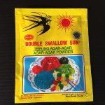 Agar2 Swallow