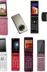 Jual berbagai handphone Jepang
